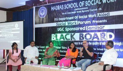 black-board-img3