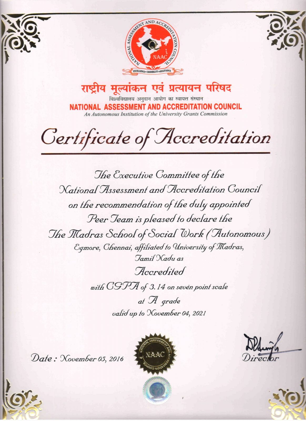 mssw-naac-certificate