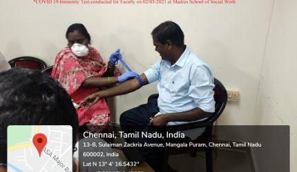 immunity-test